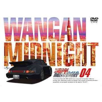 Wangan Midnight 04