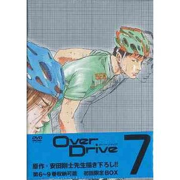 Over Drive 7