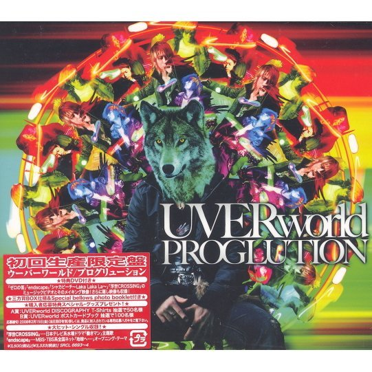 Proglution [CD+DVD Limited Edition]