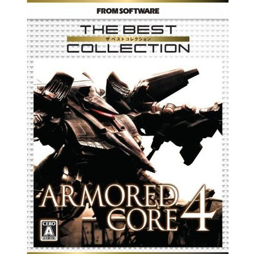 Armored Core 4 (The Best Collection)