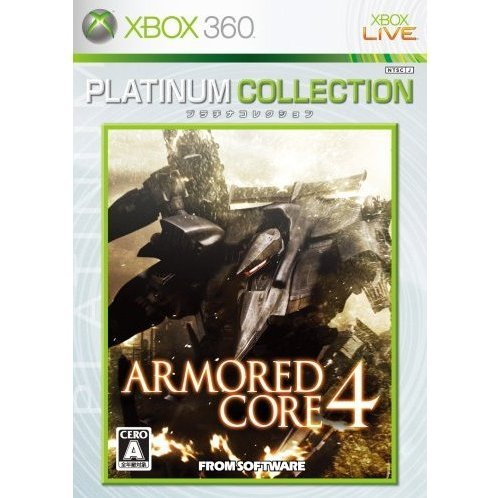 Armored Core 4 (Platinum Collection)