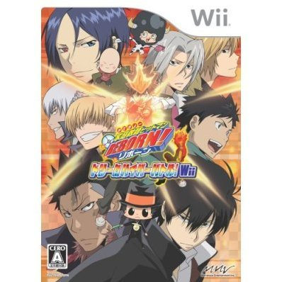 Kateikyoushi Hitman Reborn! Dream Hyper Battle! Wii