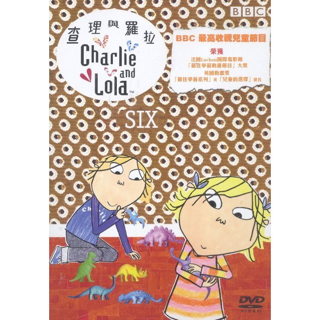 Charlie and Lola 6
