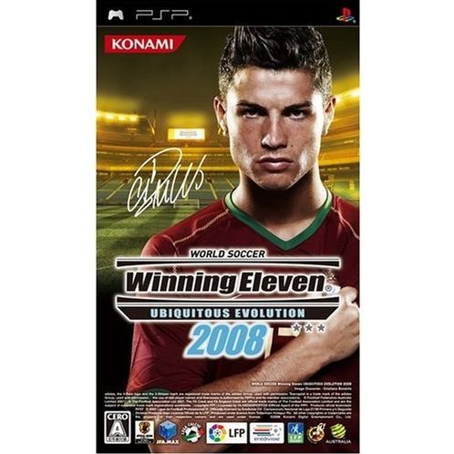 Winning Eleven Ubiquitous Evolution 2008