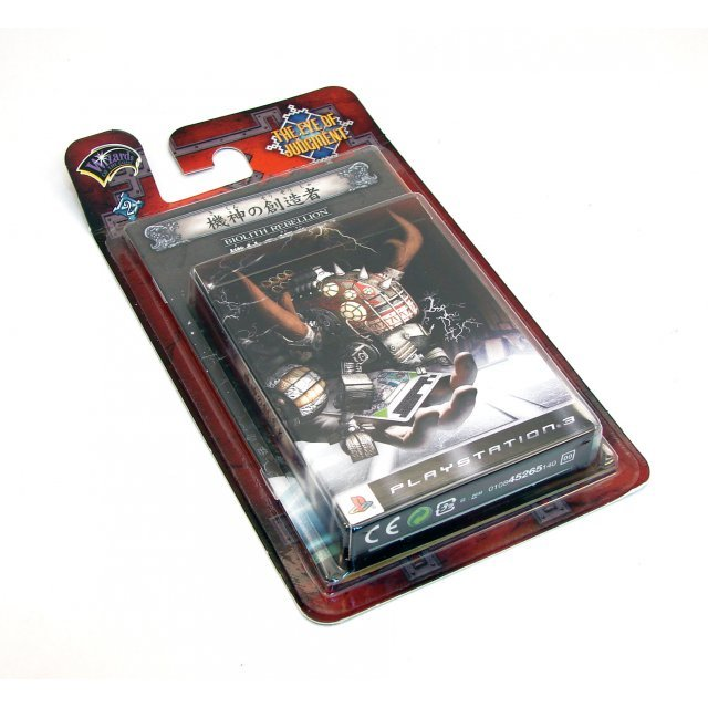 The Eye of Judgment: Biolith Rebellion Set 2: Biolith Scourge Theme Deck