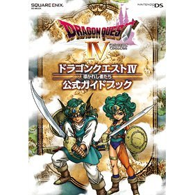 Dragon Quest IV: Michibikareshi Monotachi Official Guide Book (DS)