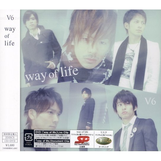 Way Of Life [Jacket Type A CD+DVD Limited Edition]