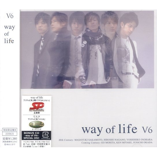 Way Of Life [Jacket Type B Limited Edition]
