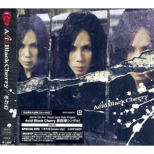 Fuyu No Maobroshi [CD+DVD Limited Edition]