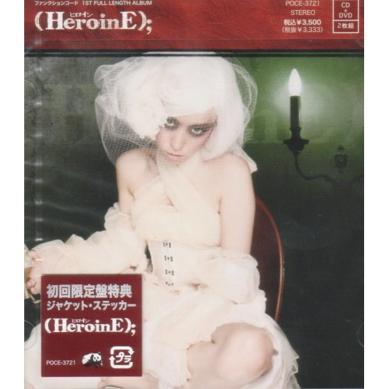 Heroine [CD+DVD]