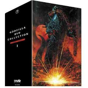 Godzilla DVD Collection 1