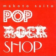 Pop Rock Shop [CD+DVD]