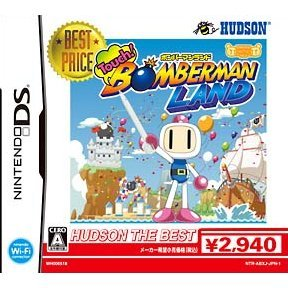 Touch! Bomberman Land (Hudson the Best)