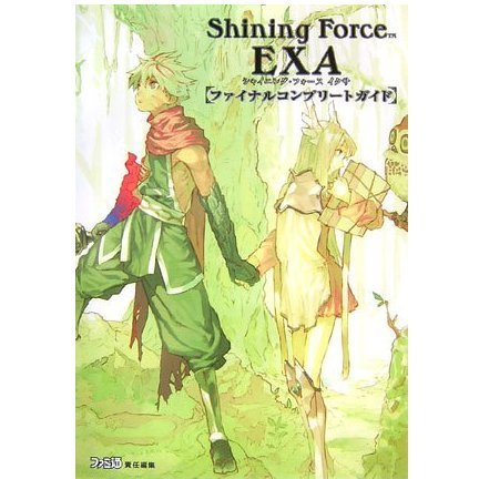 Shining Force EXA Final Complete Guide
