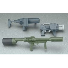 Votoms - 1/12 Scale Pre-Painted PVC Weapon Parts Version 3 for Scope dog