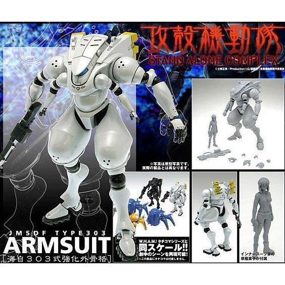 Ghost in the shell 1/24 Scale Pre-Painted PVC Figure: MSDF TYPE303 Armsuit White Version