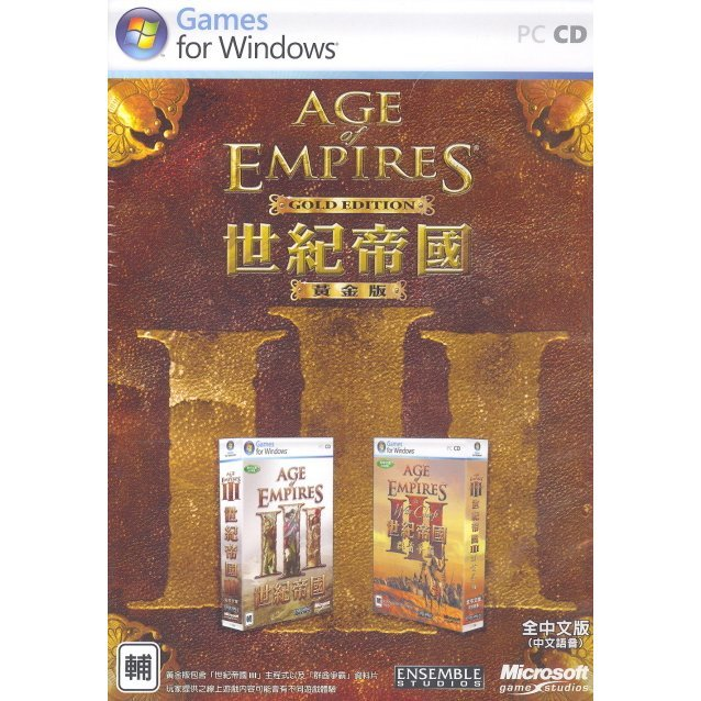 Age of Empires III: Gold Edition (Chinese language Version)