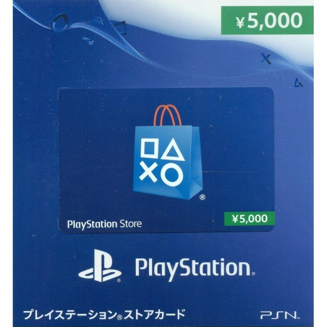 PlayStation Network Card (5000 YEN / for Japanese network only) [retail packing]