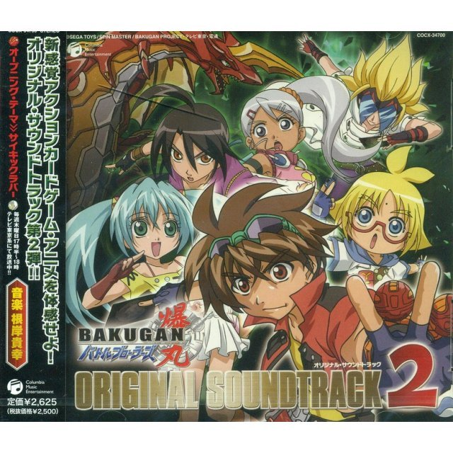 Bakugan Battle Brawlers Original Soundtrack
