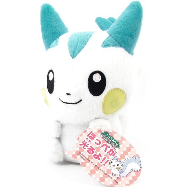 Pocket Monster Diamond & Pearl Flash Plush Doll: Pachirisu