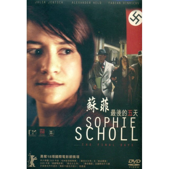Sophie Scholl The Final Days