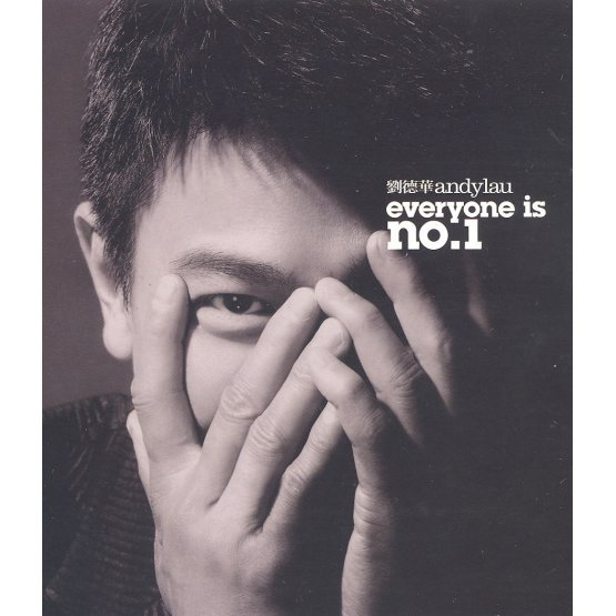Everyone Is No. 1 [2CD+DVD]