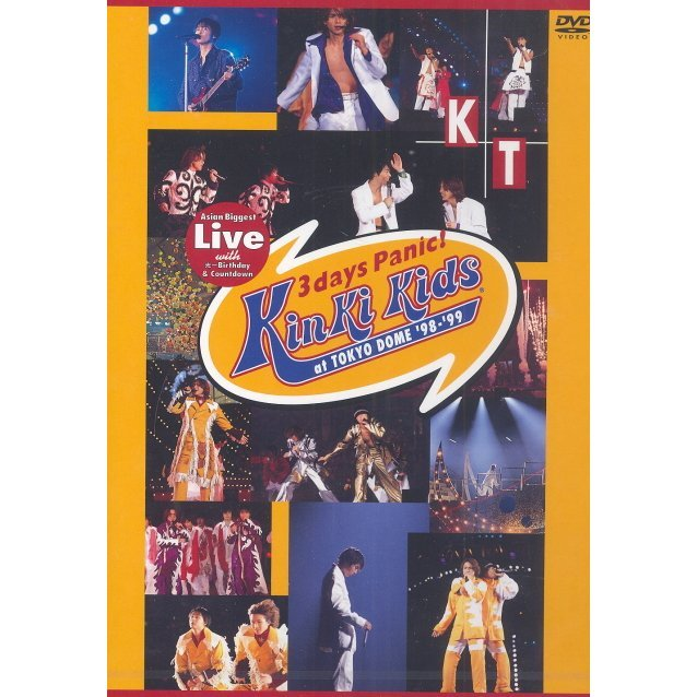 Asian Biggest Live With Koichi Birthday & Countdown KinKi Kids 3Days Panic! At Tokyo Dome 98-99 [Reissue]