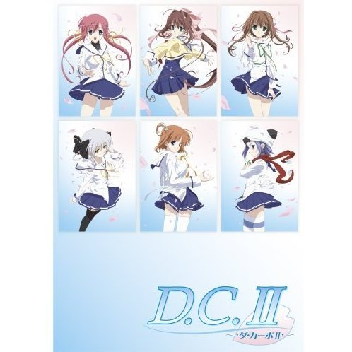 D.C.II - Da Capo II Vol.1 [Limited Edition]