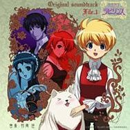Suteki Tanetei Labyrinth Original Soundtrack File.1