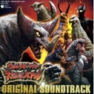 Ultra Daikaiju Battle Original Soundtrack