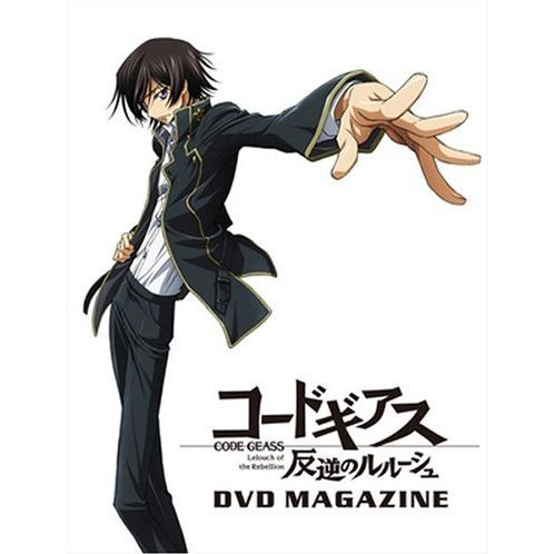 Code Geass Lelouch Of The Rebellion DVD Magazine 2