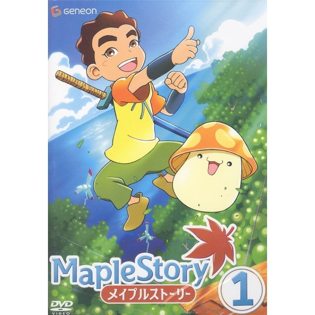 Maple Story Vol.1