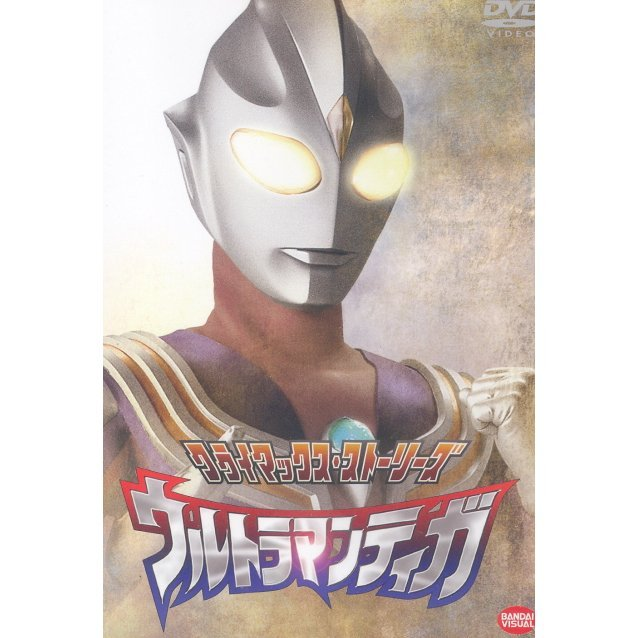 Climax Stories Ultraman Tiga