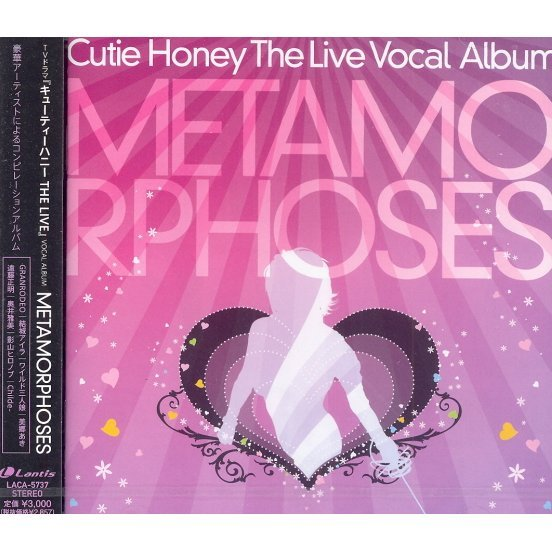 TV Drama Cutie Honey The Live Vocal Album