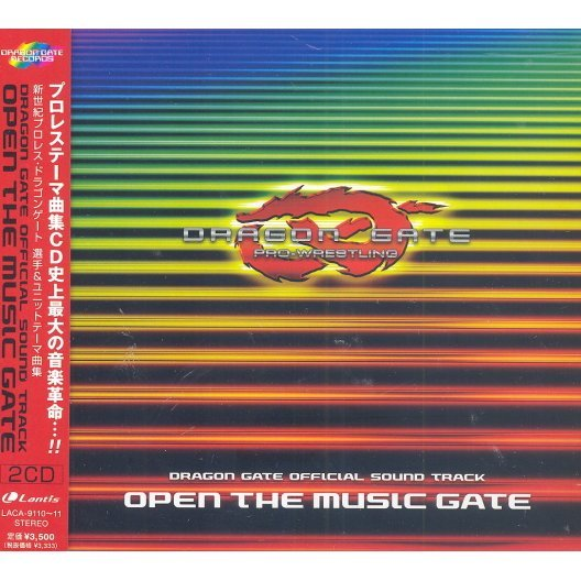 Dragon Gate Official Soundtracks Open The Music Gate