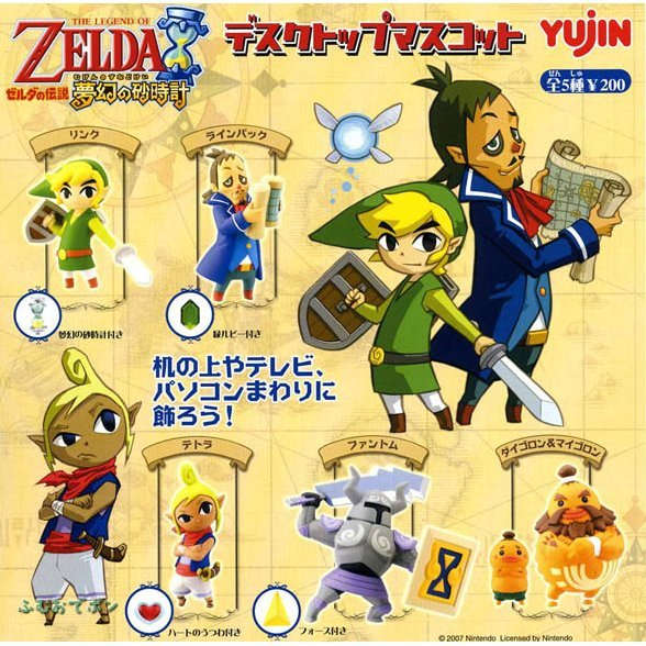 The Legend of Zelda Phantom Hourglass Figure Collection Gashapon