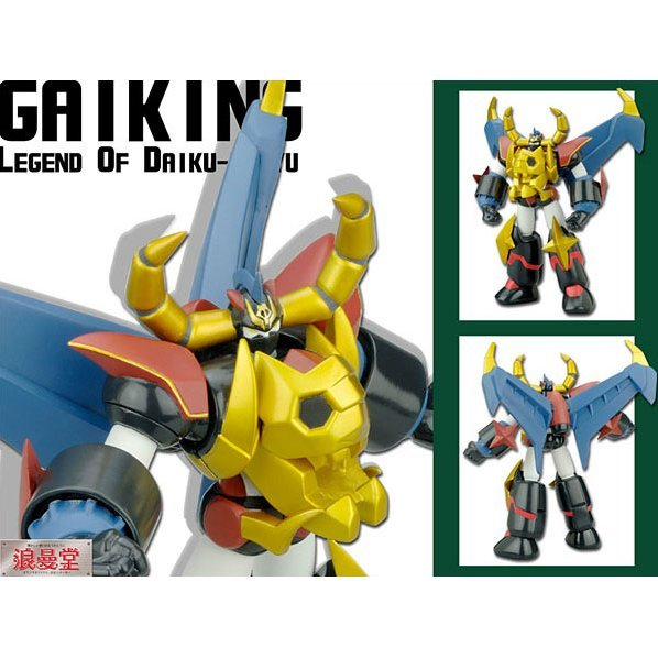 Super spirits of Otoko Gaiking Legend of Daiku-Maryu Pre-Painted Soft Vinyl Figure: Gaiking the Great