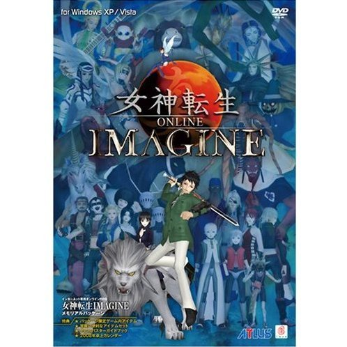Shin Megami Tensei Online: Imagine Memorial Package