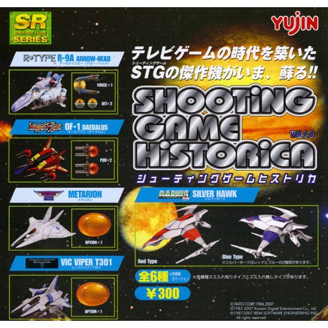 SR Shooting Game Historica Figure Collection Gashapon