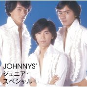 Golden Best Johnnys Junior Special