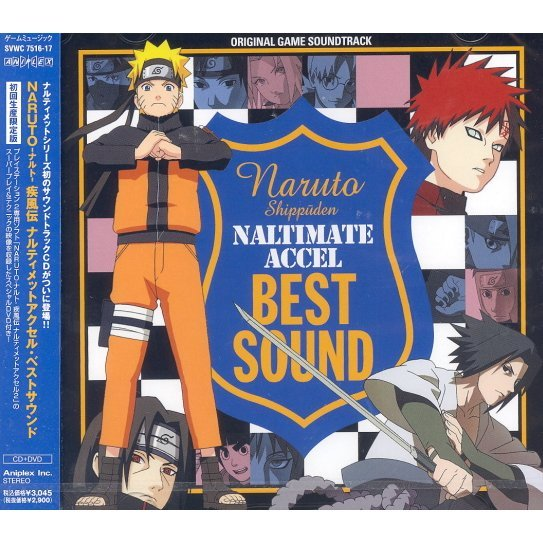 Naruto Shippuuden: Narutimate Accel Best Sound [CD+DVD Limited Edition]