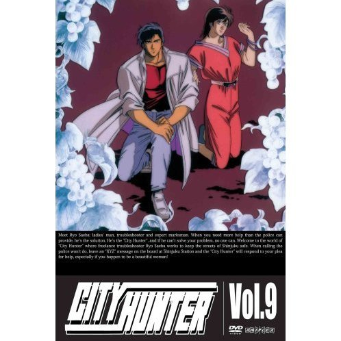 City Hunter Vol.9