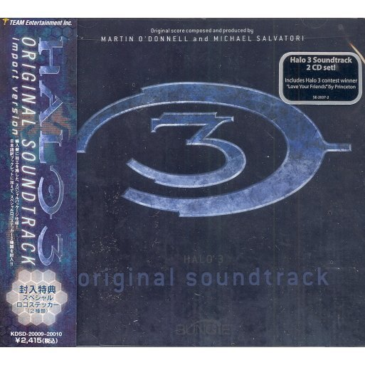Halo 3 Original Soundtrack (Import Version)