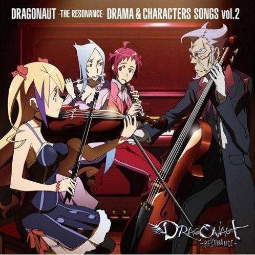 Dragonaut - Drama & Character Songs Vol.2