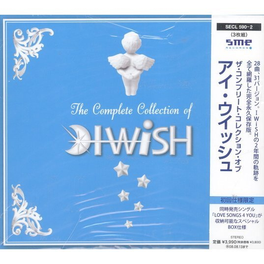 The Complete Collection Of I Wish