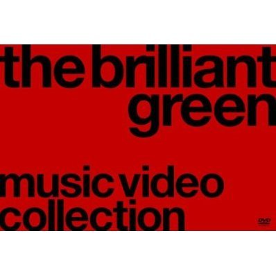 Music Video Collection 98-08