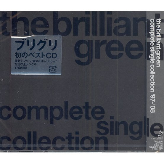 Complete Single Collection 97-08