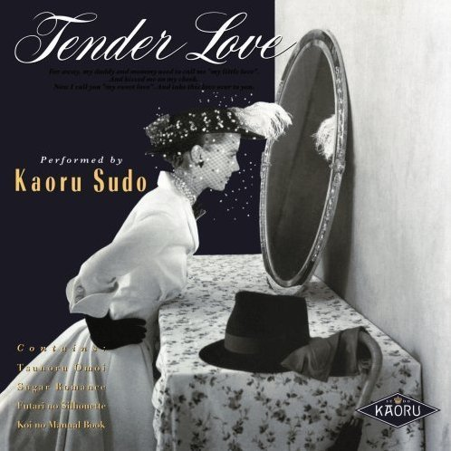 Tender love [Limited Edition]