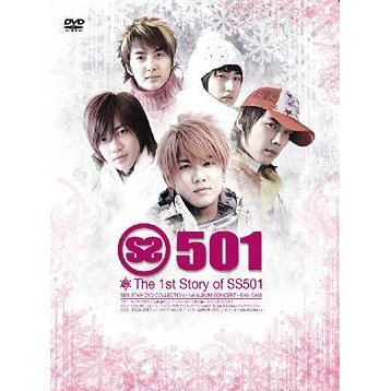 The 1st Story Of SS501