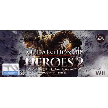 Medal of Honor: Heroes 2 (w/ Wii Zapper)